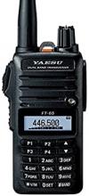 Yaesu FT-65